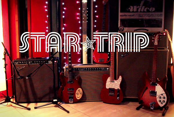 Teaser Nuevo Disco Star Trip | HV Producciones